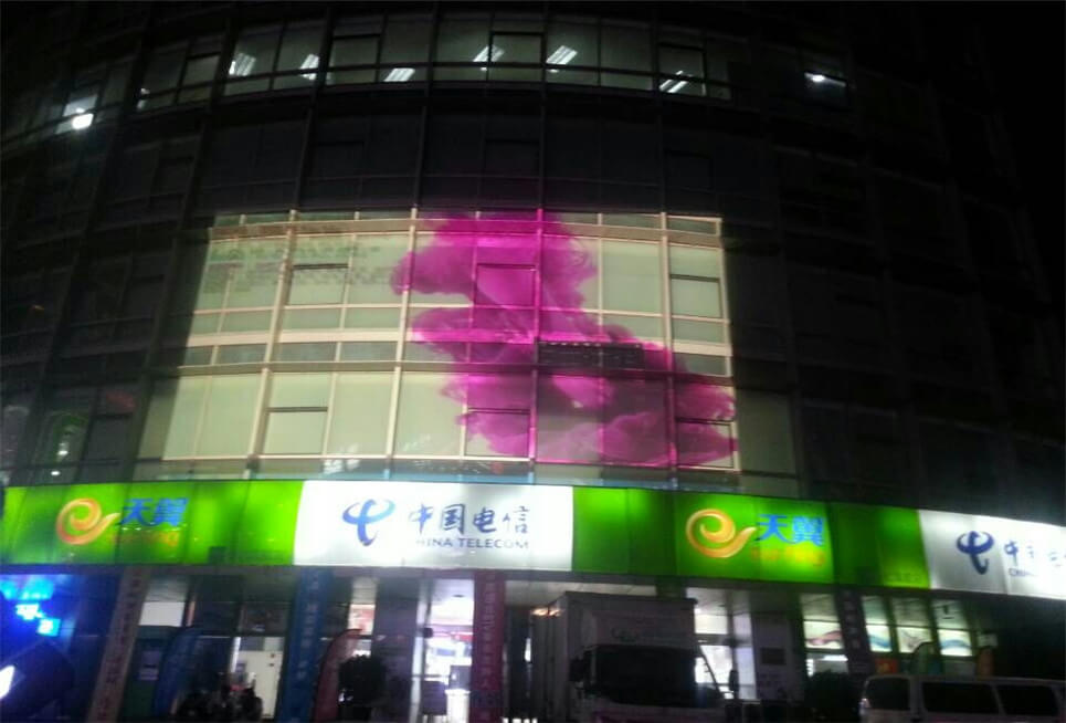 Projection Advertisement Wall